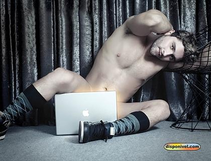 Chat cu web gay. La datation.